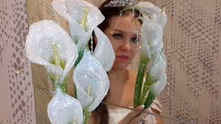 Мой свадебный букет из бисера. Каллы из бисера / My beaded wedding bouquet. Beaded calla lilies