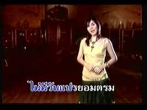 Thai Song-FON THANASOONTORN-Khoy