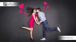 Студия ДДВидео. Love story Дарьи и Кирилла