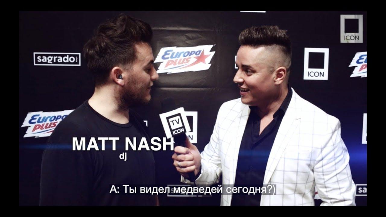 Интервью - Matt Nash