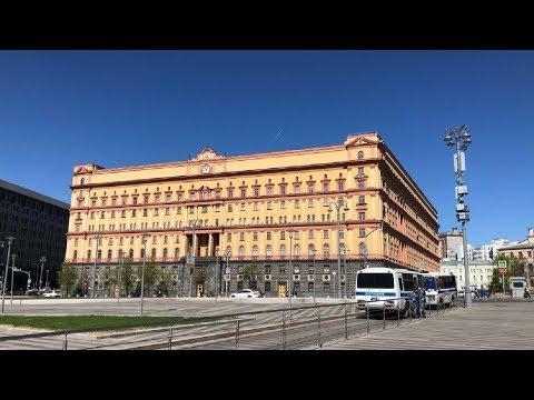 СРОЧНО⚡️Сход возле здания ФСБ в Москве / LIVE 13.05.19