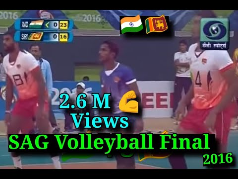 2016   South Asian Games   Volleyball  ...