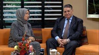 ویژه برنامه عیدی بامداد خوش - صحبت های استاد احمد سعیدی و خانم شان بی بی حاجی کریمه سعیدی