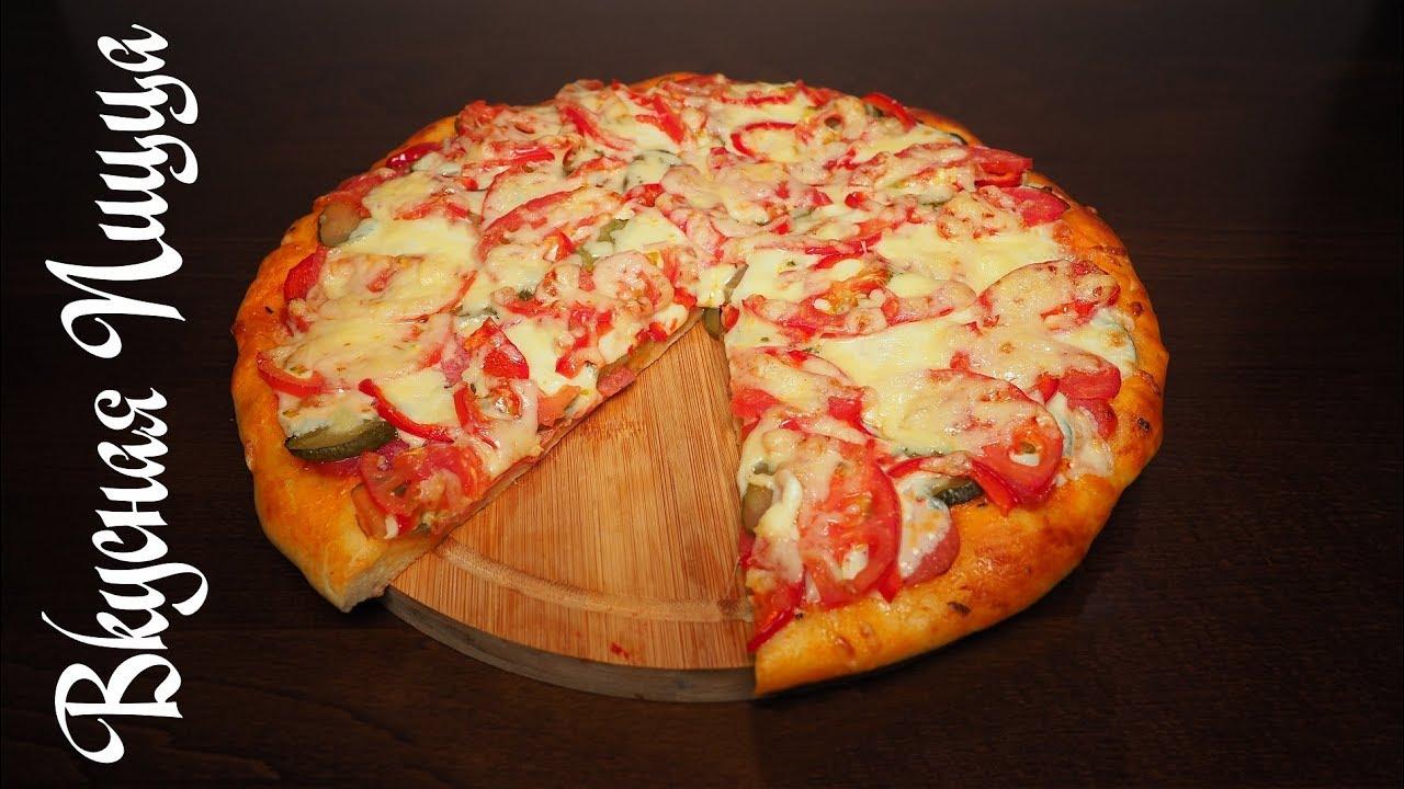 Рецепт вкусного теста пиццы пошагово фото