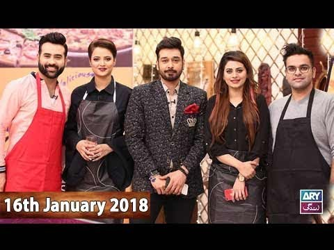 Salam Zindagi With Faysal Qureshi - 16th January 2018 - Ary Zindagi