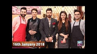 Salam Zindagi With Faysal Qureshi - Pizza Party special - 16th January 2018