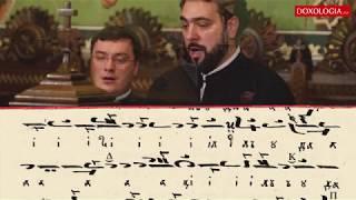 """Corul Byzantion - Matima """"Hristos se naște"""", de Balasie Iereul"""