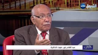 Abdelkader Nour: «un haut responsable d'Etat, déjà invité sur ce plateau, m'a balancé à l'armée française»
