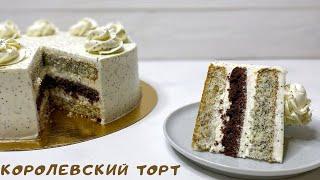 Королевский торты Торт Королевский Оригинал рецепт