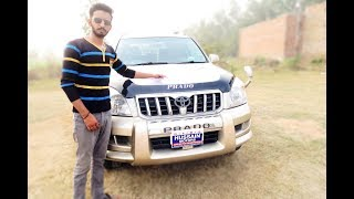 Toyota Land Cruiser Prado RZ | Review | Startup| Pakistan