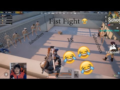 Fist Fight in PUBG Mobile 😂😂  Bhains ki aaannkhhhh 😂😂