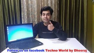 BEST Budget Intel Core i3, DELL VOSTRO 15-3000 3581 LAPTOP FULL FEATURES & Unboxing with Windows 10