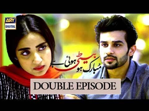 Mubarak Ho Beti Hui Hai Episode 23 & 24 - 20th September 2017 - ARY Digital Drama