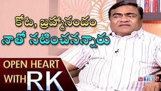 Babu Mohan Sensational Comments On Brahmanandam And Kota Srinivasa Rao | Open Heart With RK