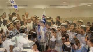 יום ירושלים תשע