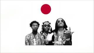 Migos- Japan Bando (instrumental)