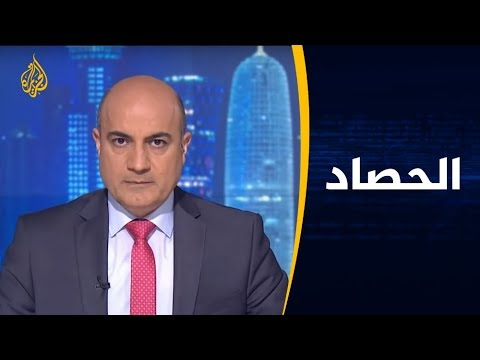 الحصاد - اليمن.. اتفاق على تبادل الأسرى  - 23:59-2020 / 2 / 17