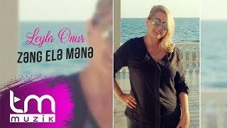 Leyla Onur - Zəng elə mənə (Audio)