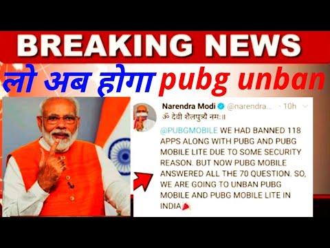 लो अब होगा pubg unban | pubg unban in india|pubg and airtel partnership🇮🇳🇮🇳