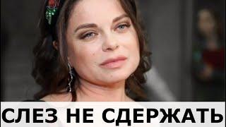 """Наташа Королева о потеряла ребенка: """"Я неделю лежала трупиком""""...Печальные новости..."""