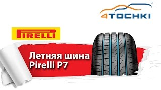 видео Легковая шина PIRELLI P7 Cinturato 225/50 R17