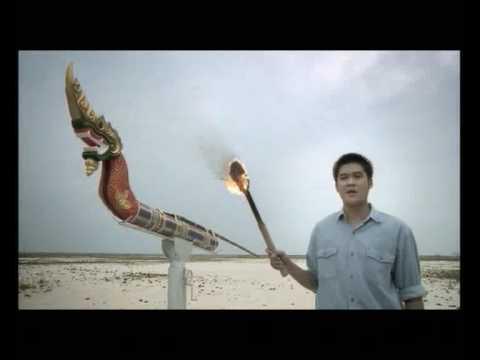 โฆษณากระทิงแดง_บั้งไฟพญานาค Bang Fire
