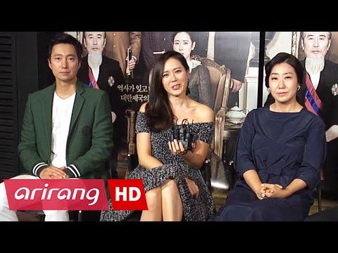 Showbiz Korea _ THE LAST PRINCESS(덕혜옹주) _ Interview