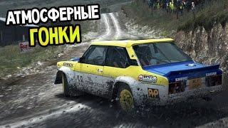 DiRT Rally 60fps Не Обзор На Русском