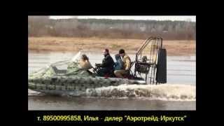 """Аэролодка """"Пиранья-3 СУ-600Р"""""""