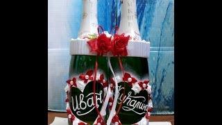 мастер класс. Декор свадебных бутылок ./ Master-class wedding champagne.
