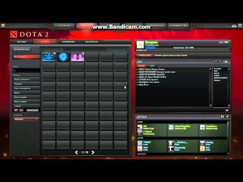 Смотреть клип Розыгрыш Стиль интерфейса «DotaCinema» и Комплект музыки «The International 2014» онлайн бесплатно в качестве