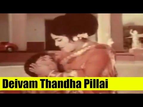 Tamil Hit Song - Deivam Thandha Pillai -...