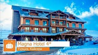 Обзор отеля Magna Hotel 4 в Кайсери Турция от менеджера Discount Travel