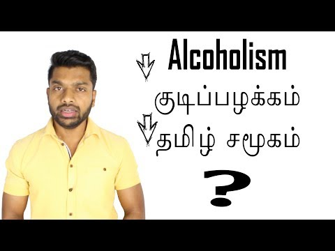 Alcoholism and alcohol abuse in the Tamil Society | Tamil People with Alcohol problems