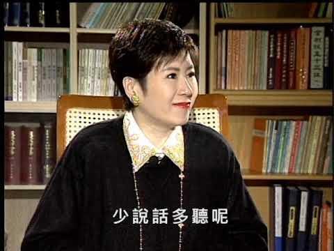 談夫妻間溝通的重要性(聖嚴法師-大法鼓 0013)DVD