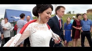 Наш свадебный клип/Рамит и Гульназ /21.07.2018