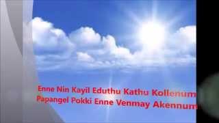 Download Hindi Video Songs - Enne Nin Kayil Eduthu Kathu Kollenum