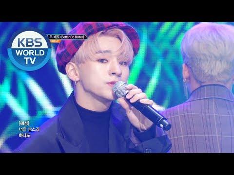 VANNER - Better Do Better I 배너 - 배로 두 배로 [Music Bank/2019.02.15]