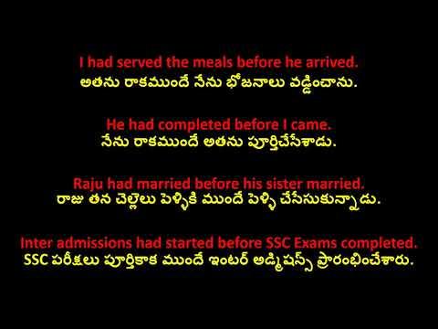 Combined Sentences|Spoken English through Telugu|Learn English easily