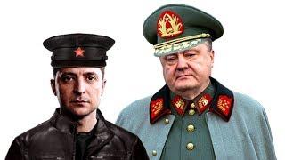 """Зе! Про 1-й тур, Дебаты с """"Пиночетом"""", Украинский Язык, националистов и Слугу Народа 3"""