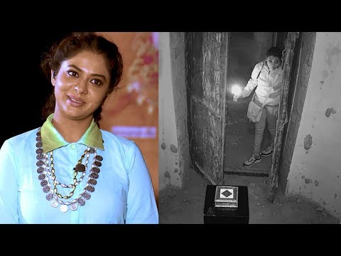 Made for Each Other Season 2 I Scaring task with the 'Spirits I Mazhavil Manorama