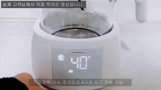 온도조절전기포트 윈크라…