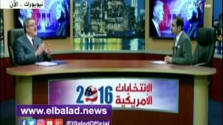 مستشار حملة «بيل كلينتون»: صورة الانتخابات الأمريكية في مصر مغلوطة .. فيديو