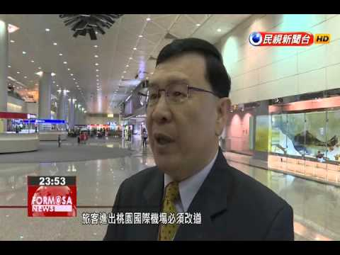 Taoyuan Airport begins taxiway expansion in June; highway congestion expected
