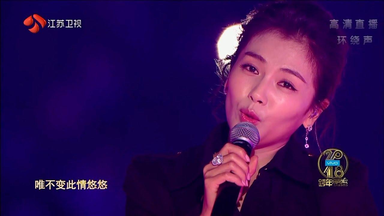 《2018江蘇衛視跨年》劉濤重現霓凰獻唱【紅顏舊】 - YouTube