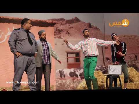Comedy show | المزرعة السعيدة