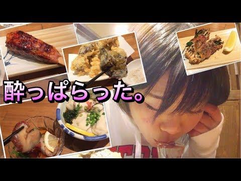 【居酒屋しのや】かきポン酢、ナマコ酢、天ぷら、串焼き。izakaya