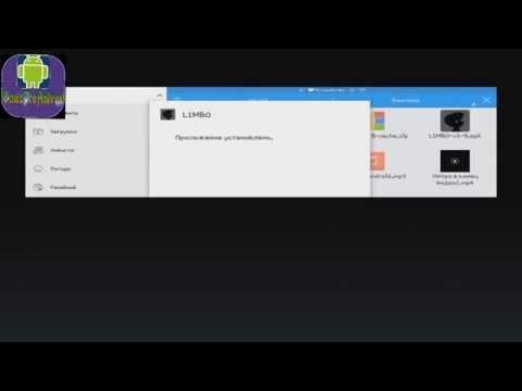 Как установить LIMBO на Android