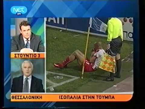 2008-09 ΠΑΟΚ-ΟΛΥΜΠΙΑΚΟΣ 0-0