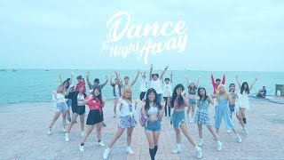 "[KPOP IN PUBLIC CHALLENGE] TWICE(트와이스) ""Dance The Night Away"" 